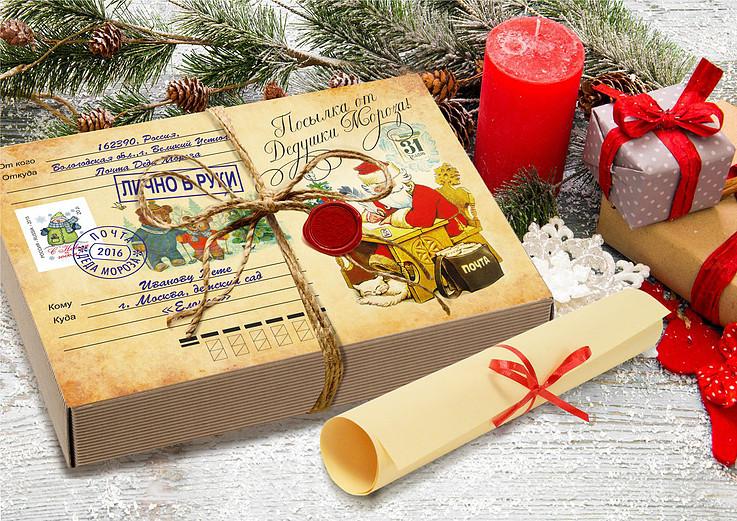 Сбор заказов. Именные посылки и письма от Деда Мороза. Подарите вашему ребенку новогоднюю сказку! Единственный выкуп до НГ.