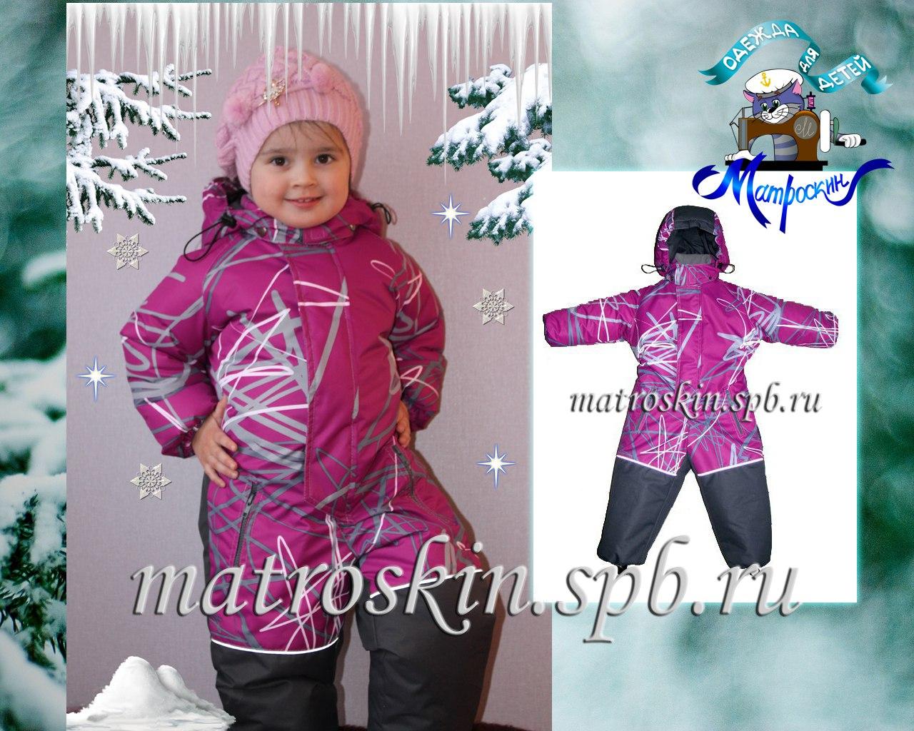 Сбор заказов. Утепляемся! Верхняя одежда для детей, цены от производителя. Мембранные костюмы, комбинезоны, куртки и штаны! Выкуп 13.
