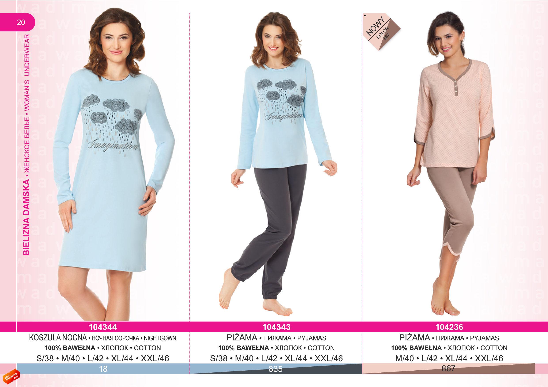 Сбор заказов.Одежда для дома,пижамы и нижнее белье из Польши ТМ WADIMA для мужчин и женщин.выкуп1