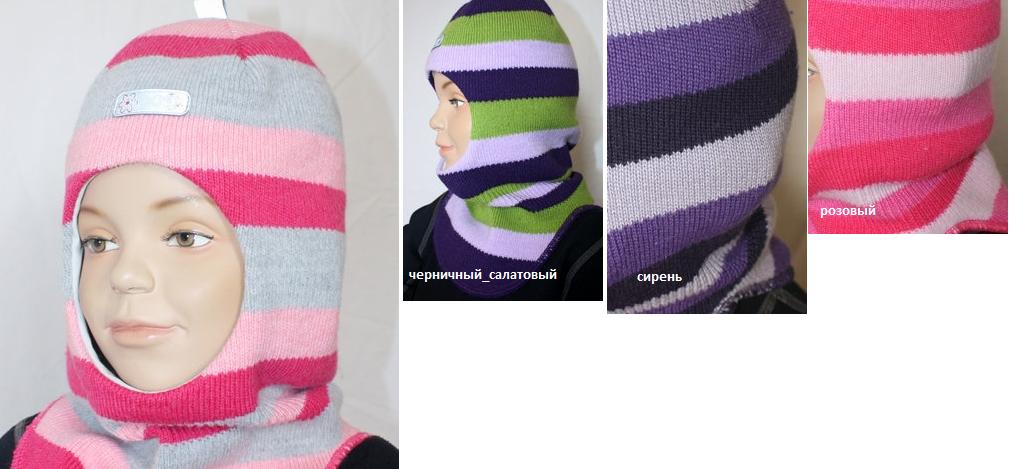 Большой пристрой зимних шапок-шлемов для мальчиков и девочек на ог 50-52