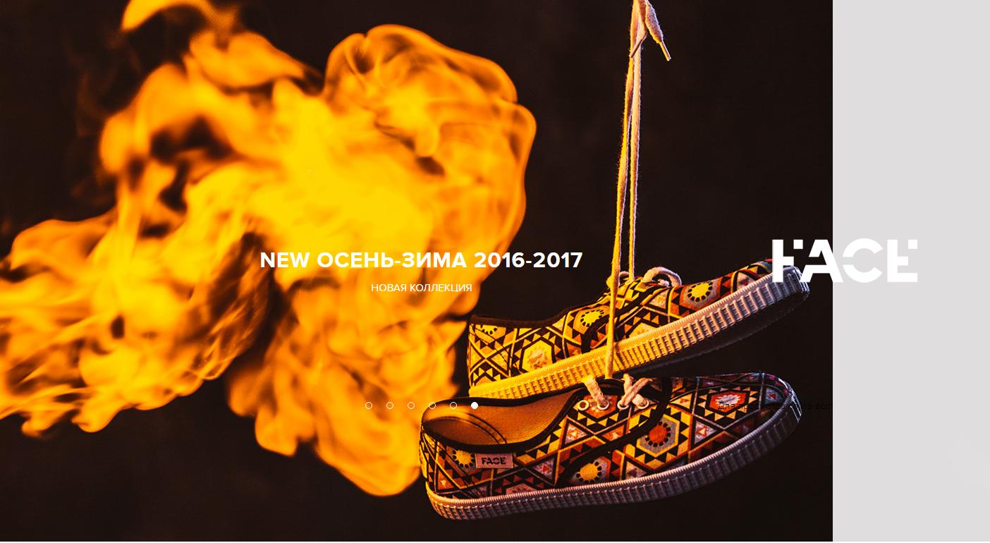 Распродажа! Face - текстильная обувь. Сочетание комфорта и стиля! Новинка! Дутики! Цены от 365 руб
