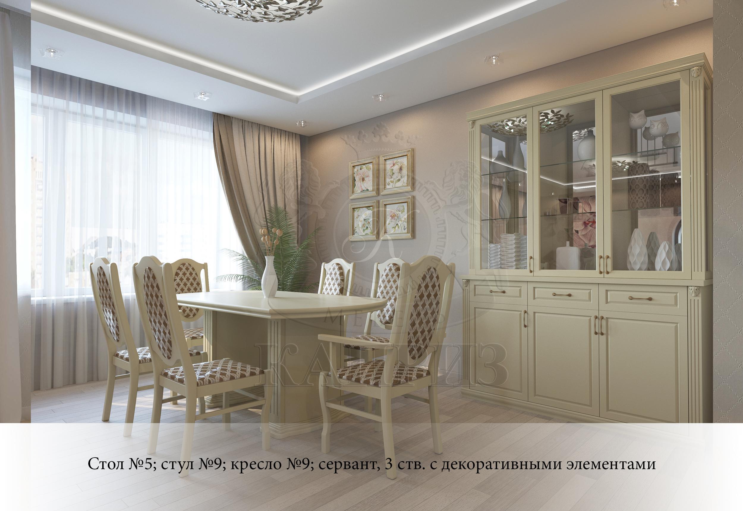 Сбор заказов. Мебель из массива от российского производителя. Модульные системы, шкафы, кровати, комоды и тумбы, обеденные группы. Кухни, кухонные уголки, столы и стулья.. Библиотеки и витрины. Матрасы. - 2