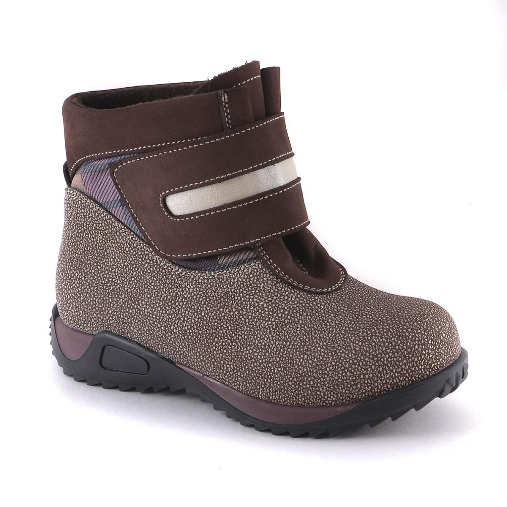 Весенне осенние модели детской обуви Скороход!