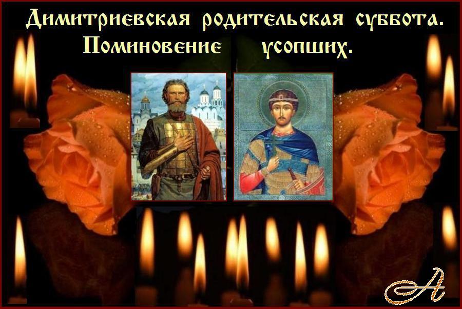 Со святыми упокой,/ Христе,/ души раб Твоих,/ идеже несть болезнь, ни печаль,/ ни воздыхание,// но жизнь безконечная