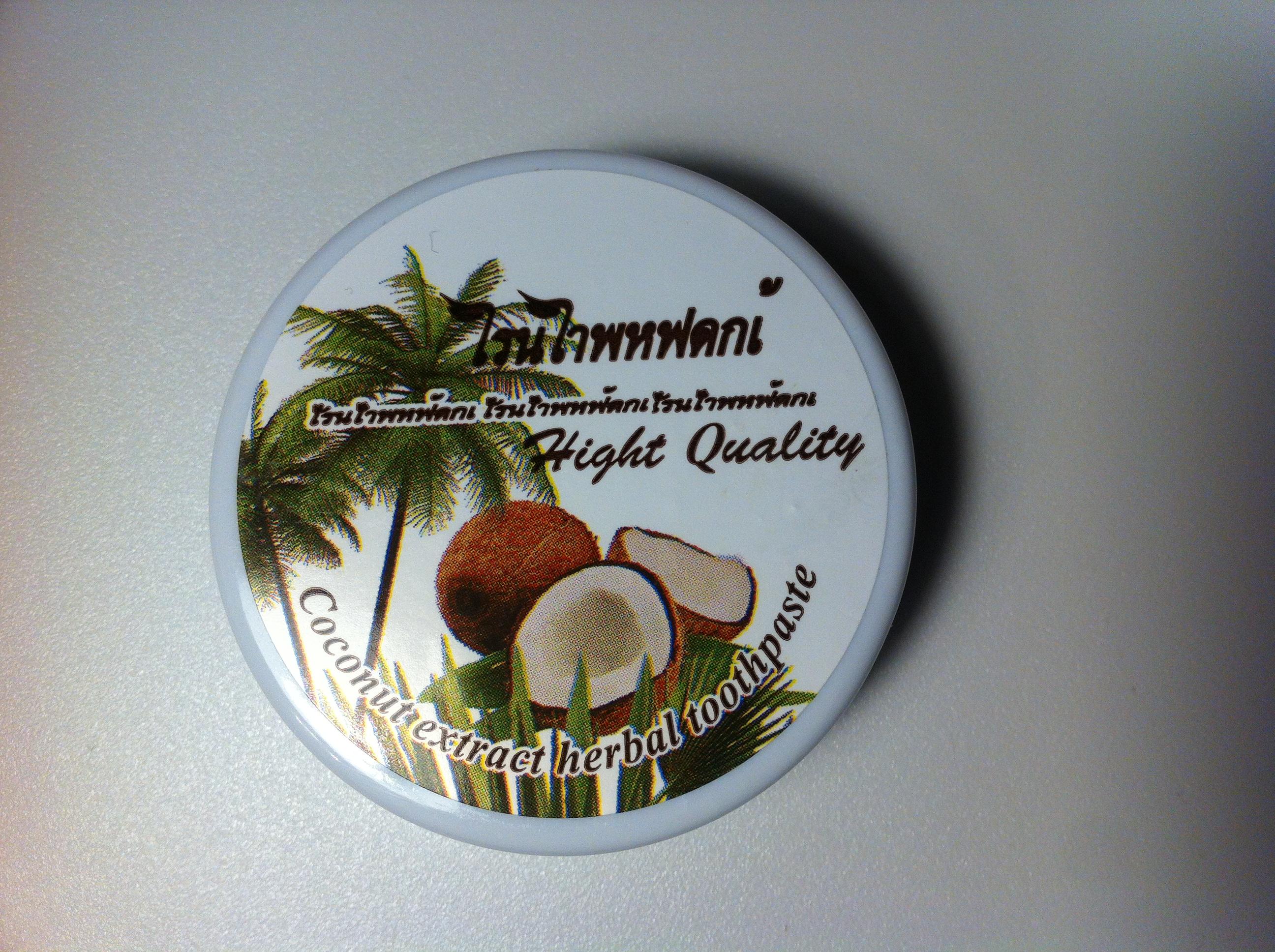 Сбор заказов.Органическая зубная паста. Тайская зубная паста-. Стоп 15 ноября