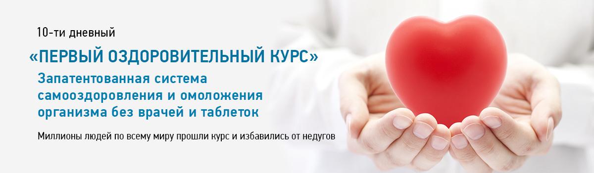 22 ноября - 1 декабря в Нижнем Новгороде состоится по многочисленным просьбам 1 учебно-оздоровительный курс от центра Норбекова. тел: 424-74-14
