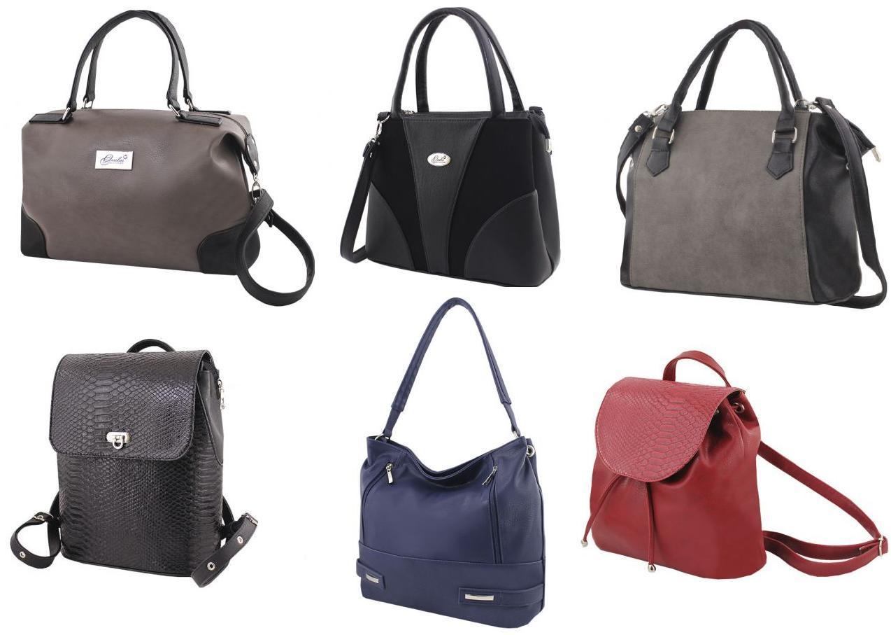 Сбор заказов. Женские сумочки - от классики до авангарда-47! Достойное качество по привлекательным ценам! Море новых моделей и расцветок, в т.ч. рюкзачки! Распродажа лета!