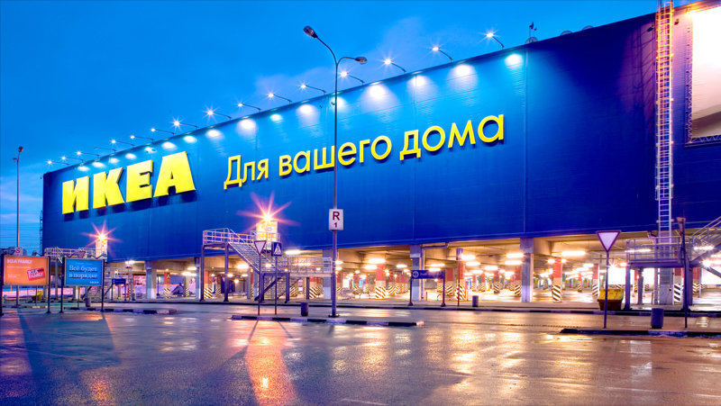 Скоро. IKEA