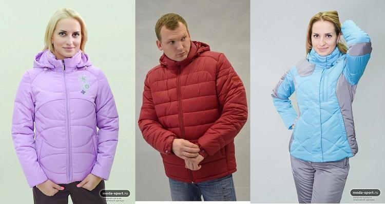 Атлaнтa Cпopт-46. Самые теплые женские и мужские зимние костюмы, куртки для мальчиков.