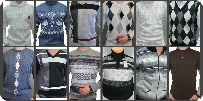 Мужские свитера ,джемпера ,жилеты ,шапки высокого качества напрямую от производителя .Размеры :44-62 .Много новинок ! Цены от 500 руб. Без рядов! Выкуп 7.