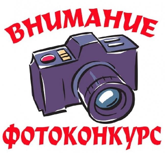 Конкурс на форуме Выгодная Покупка Осеннее фотоассорти