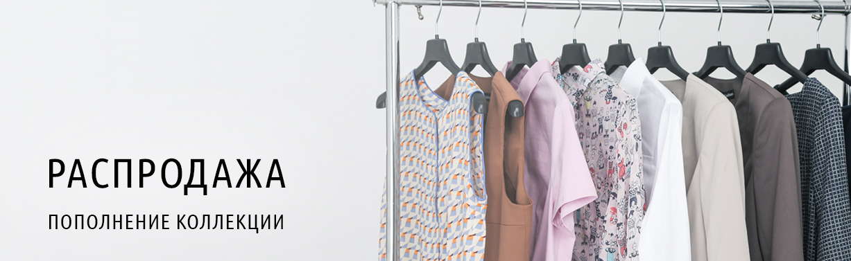 Сбор заказов. Офисная коллекция/Зимняя коллекция - Роскошные блузки-жакеты-платья Emka Fashion . Качество в проверке не