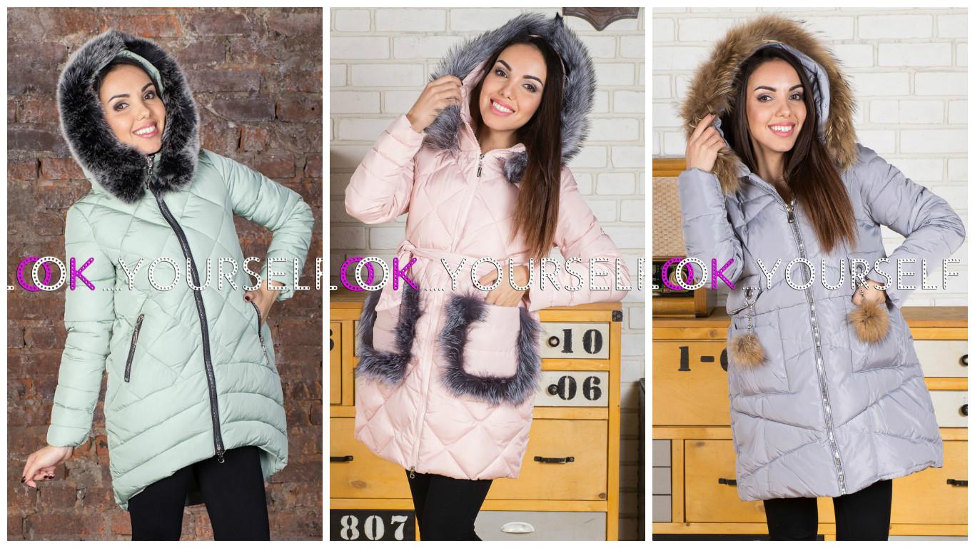 Огромный выбор ярких молодежных курток, жилеток, кардиганов ! И сново новиноки! Теперь и 48 размер! Экономим на ценах, а не на себе-18