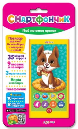 Сбор заказов. Суперкнижки для наших деток издательства Белфакс. Музыкальные, игровые, поучительные и другие. Готовимся