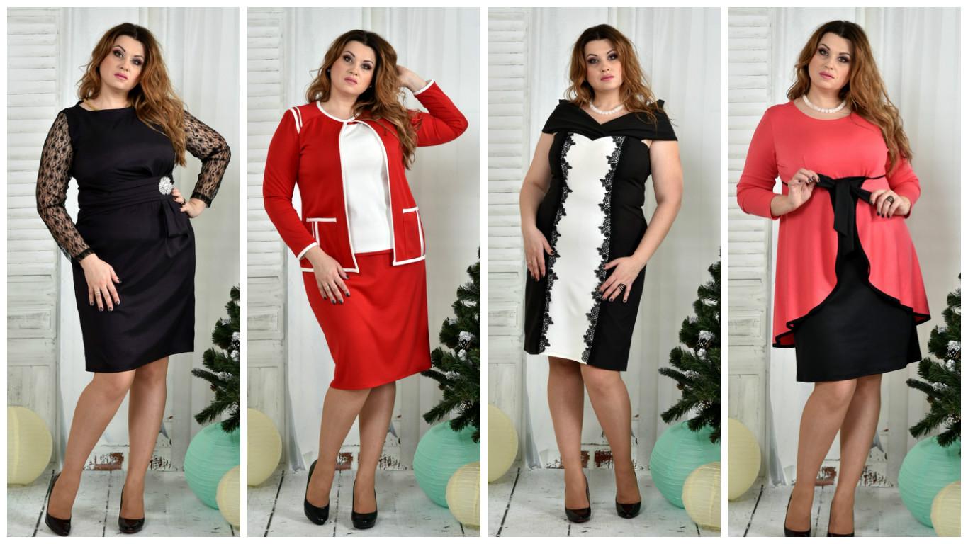 Сбор заказов.Королевская роскошь, доступная каждому-4! Шикарные платья,сарафаны, блузы, брюки, обувь. Новогодняя коллекция ! Без рядов ! Размеры 42-74. На сайте есть отличная распродажа !!!