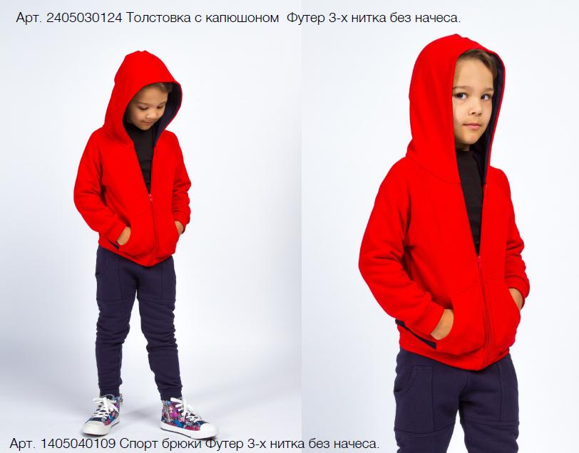 Яркая и необычная детская одежда ete children по демократичным ценам-2. Новая коллекции осень-зима. Теплые водолазки и кофточки - от 180р. Отличные шерстяные сарафаны, брюки и юбки-шотландки.