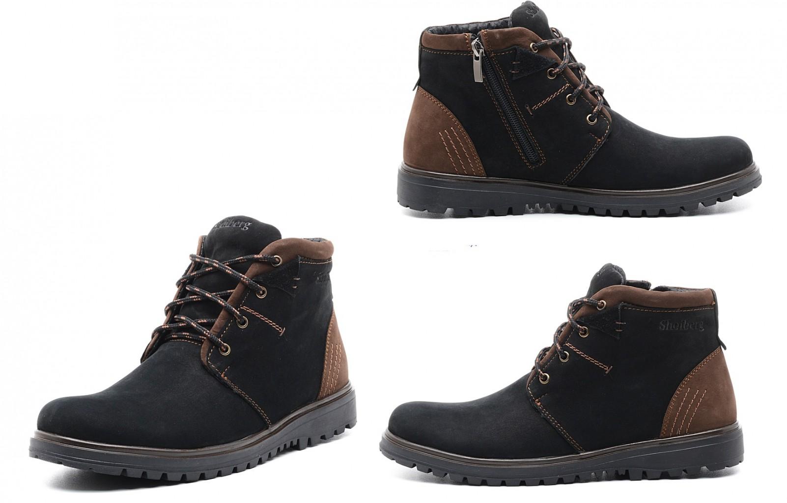 Зимние мужские ботинки! Пиар!