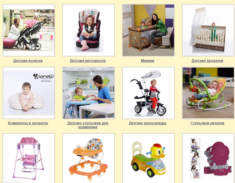 Сбор заказов. Товары для малышей. От бутылочки до коляски. Известный и многими любимый бренд-4 СТОП ЧЕРЕЗ 2 ДНЯ!!!