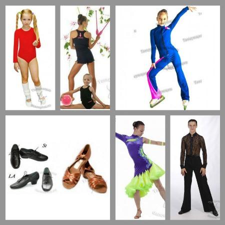 СБОР ЗАВЕРШЕН!! Профессиональная одежда и обувь для занятий спортивно-бальными танцами, хореографией, художественной гимнастикой, балетом для детей и взрослых. Качество на высоте. Цены айс! Без рядов! Выкуп 19.