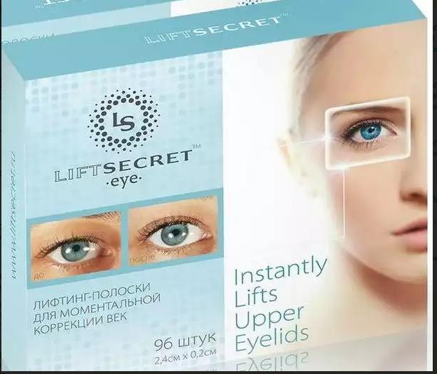 Сбор заказов.Красивый молодой взгляд за 1 минуту-это реально!!! С помощью полосок Eye Lift Secret.