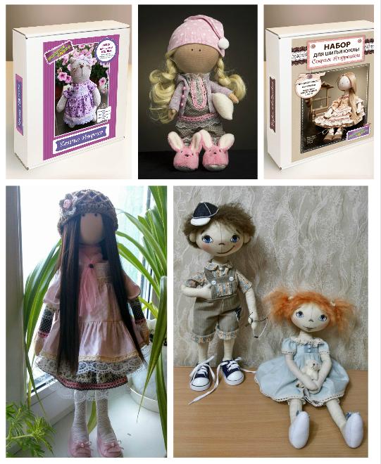 Модное х0бби. Коллекционные куклы и игрушки созданные своими руками! Мягкость кружева, блеск атласа, обилие мелких деталей - восхитит всех! А так же трессы, обувь, ткань для шитья тела кукол. Готовим подарки к НГ. Выкуп 9/16