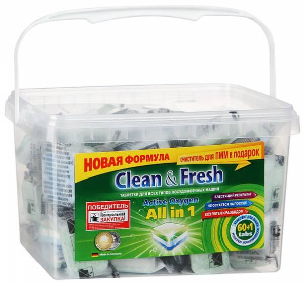 SaLe SaLe!! Скидки до 50% практически на всё!! Таблетки для посудомоечной машины Clean&Fresh 60таб всего 335р!! Немецкое качество по супер цене. Ср-ва для стирки белья. Новинка чистящий крем и гель для сантехники, так же со скидками!