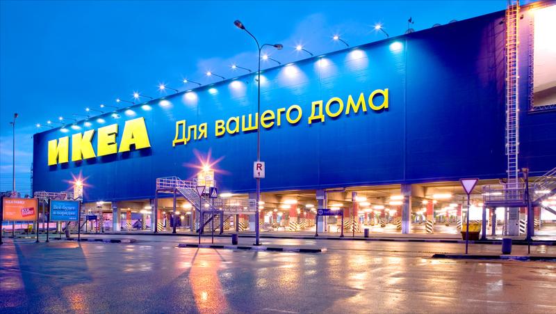 Сбор заказов. IKEA