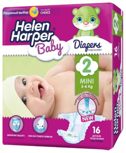 Сбор заказов. Подгузники Helen Harper. Чешское и бельгийское качество для наших деток. Выкуп 25