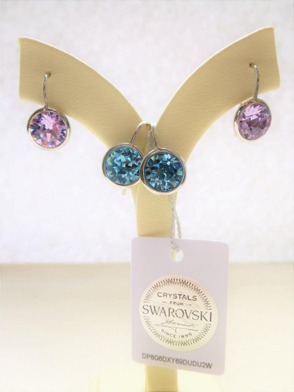 Девочки! Обратите внимание! Все в наличии и раздачи уже во вторник 15 ноября. Ювелирные украшения из серебра 925 с настоящими Swarovski и натуральными камнями.