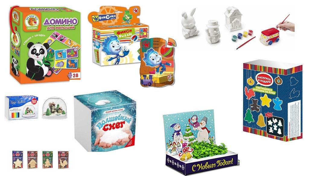 Готовимся к Новому году! Необычные сувениры и игрушки - 3D раскраски и пазлы, живые открытки