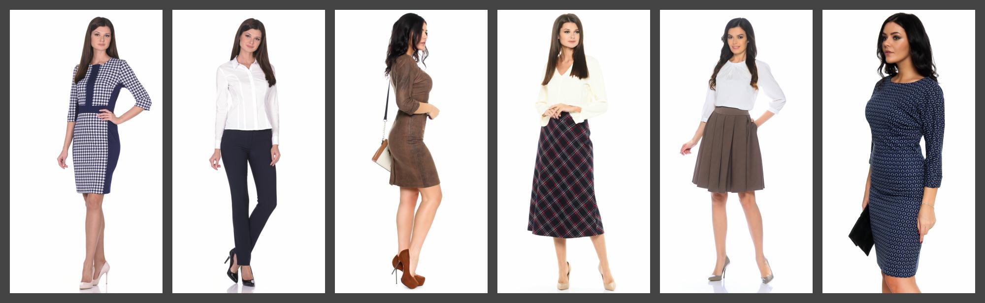 ТРИкА - Новая распродажа брюк от 200 р, юбок 300р, большой выбор платьев, брюк от самого лучшего производителя - 11/2016. Огромный выбор юбок. Широкий размерный ряд