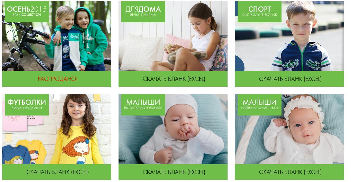 Сбор заказов. Детская одежда от Бемби. Производство Украина. Непревзойденное качество. Зимняя коллекция. Сбор 5