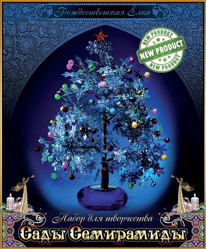 Сады Семирамиды-15, наборы для творчества. Увлекательное семейное хобби и отличный новогодний подарок!