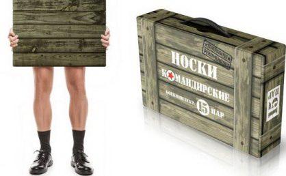 Потрясающий подарок для мужчин - носки в кейсе на Новый год!.Поможем миллионам мужчин освободить время на что-то действительно важное!Цена самая демократичная! Выкуп-5.