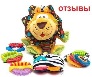 Отзывы. Pl@ygrо, Vulli, H@pe, Avent и C@npol игрушки и товары для ухода за малышом известных ТМ