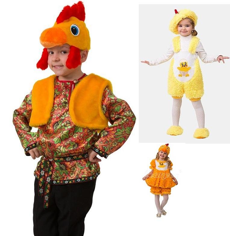 Сбор заказов. Ах, карнавал, удивительный мир! Карнавальные костюмы. Без рядов. Бронирование сразу.