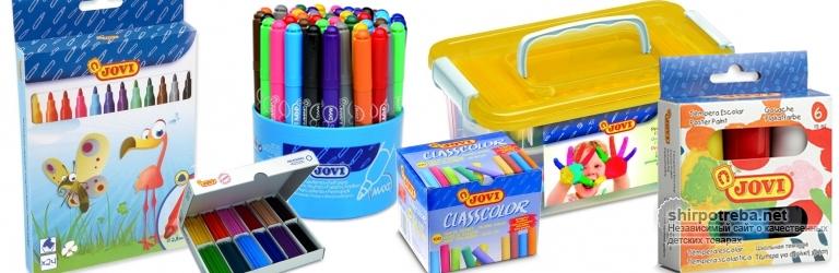 Сбор заказов. JOVI, BARAMBA-высококачественные товары для творчества наших деток на натуральной основе и безвредных