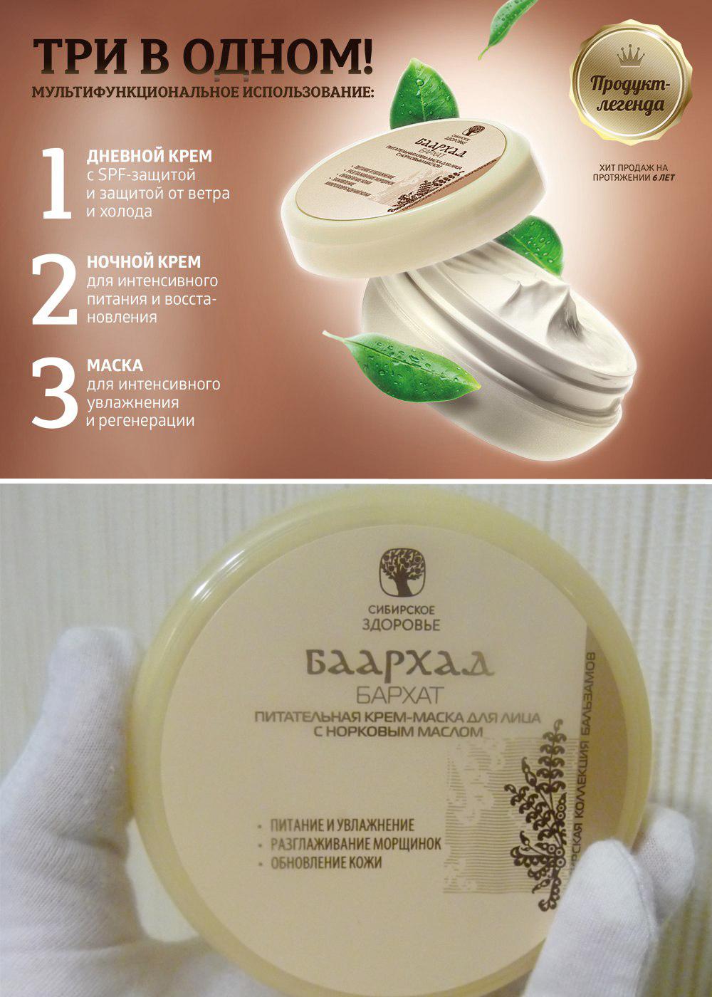 Лучшее средство для сухой кожи
