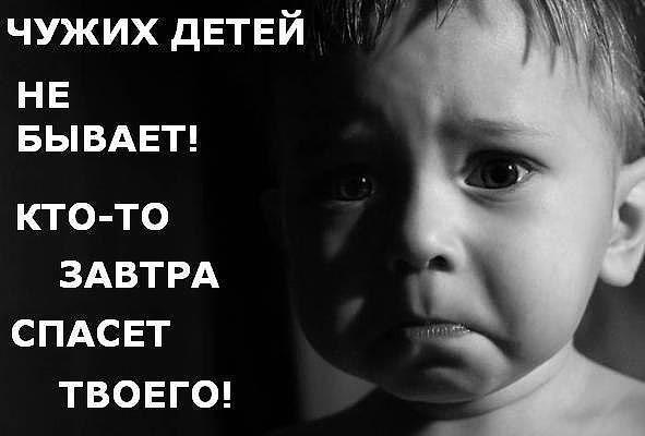 Мне не все равно (Ольга-Т). Благотворительная акция. Собираем подарки нуждающимся детям.