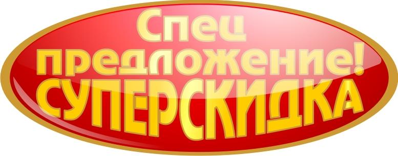 Экспресс распродажа ИГРУШЕК!