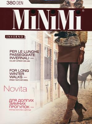 Сбор заказов. Итальянское качество по очень низким ценам супер бренд Minimi. Колготки от 83руб, трусы от 102руб, чулки, носки, гольфы, леггинсы, подследники. 11/16