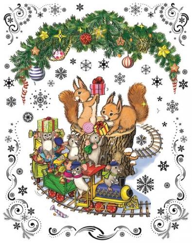 Сбор заказов. Дизайнерская коллекция елочных игрушек. Оконные украшения, дед морозы и снегурочки, сувениры символ года: брелоки, магниты. А так же маскарадные костюмы и маски и пакеты для подарков 3-16