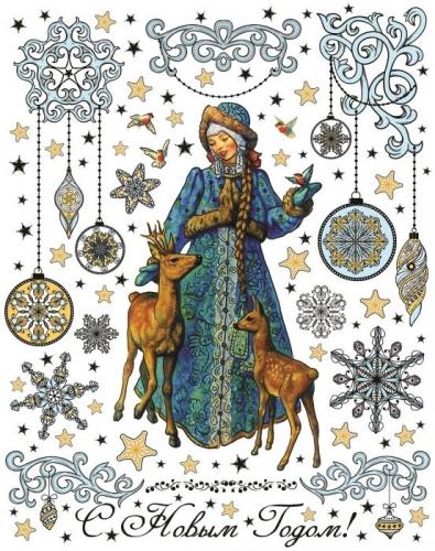 Дизайнерская коллекция елочных игрушек. Оконные украшения, дед морозы и снегурочки, сувениры символ года: брелоки, магниты. А так же маскарадные костюмы и маски и пакеты для подарков 3-16