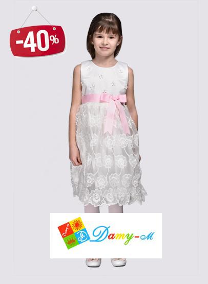 Распродажа отличной детской одежды Дами-м со скидкой 40% на все! Много нарядных платье к наступающим праздникам. Без рядов! - 21