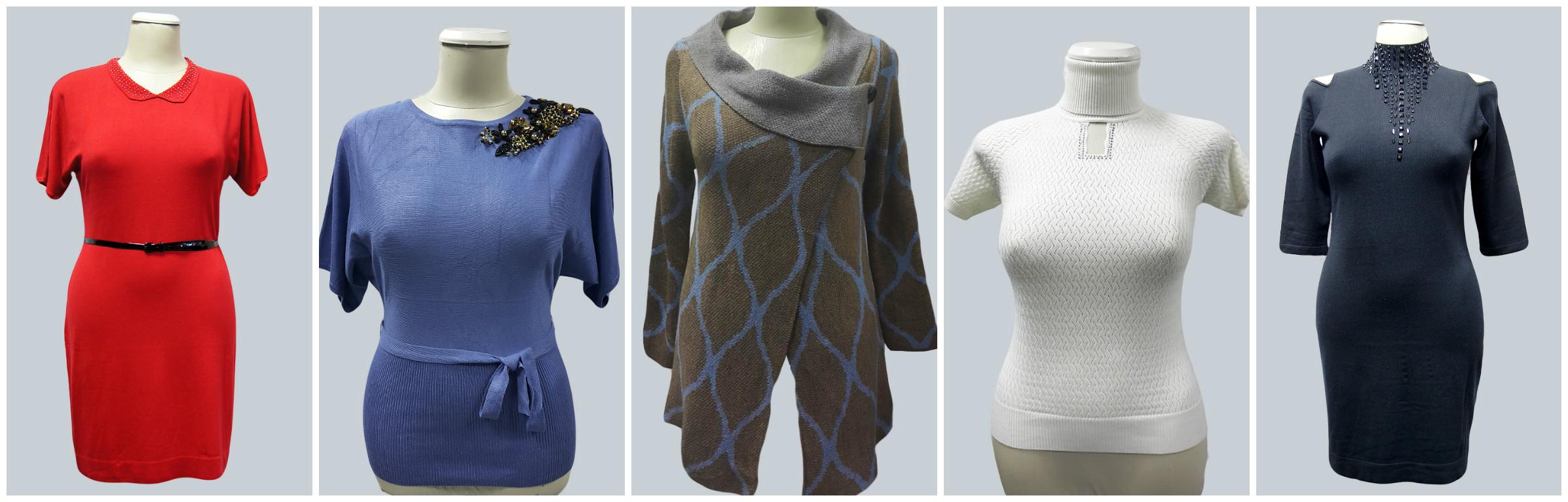 Сбор заказов. Женский вязаный трикотаж из высококачественной мериносной шерсти .Есть распродажа. Джемпера жакеты, жилеты , туники и платья ! Размеры 44-70.Выкуп 4