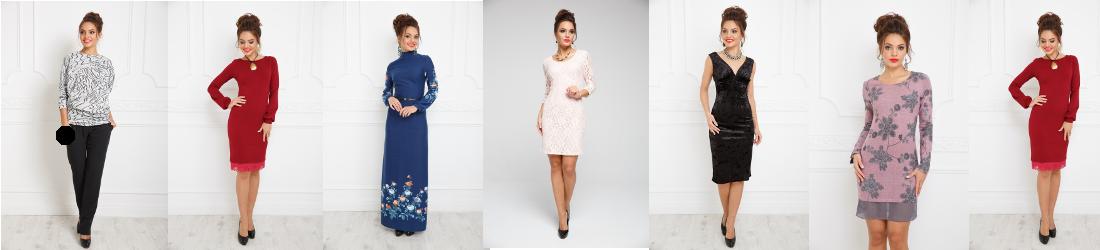 Сбор заказов. Leleya, как всегда, радует красивыми новинками! Элегантная и недорогая женская одежда. Стоп будет 18 ноября.