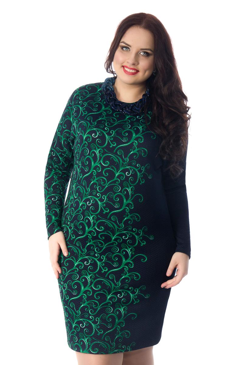 Сбор заказов. Грандиозная зимняя распродажа от магазина нарядного платья Wisell! Скидка 50 процентов! Размеры от 42 до 60!