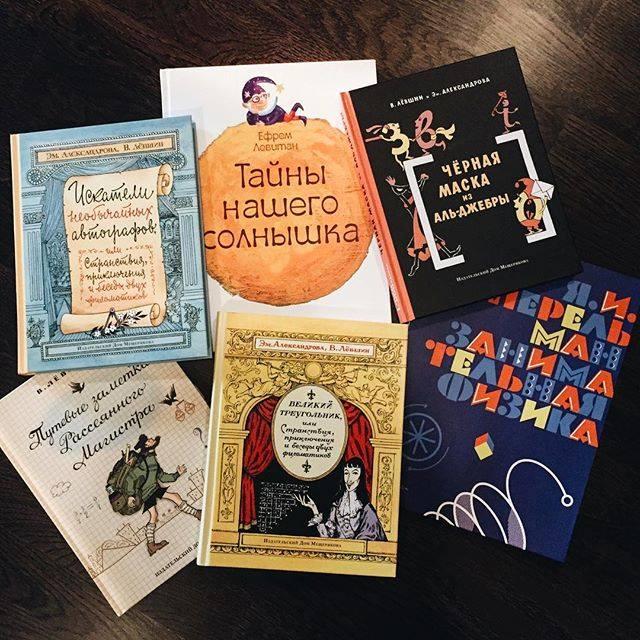 Сбор заказов. Книги издательского дома Мещерякова. Новый выкуп любимого издательства! Замечательные новинки и долгожданные переиздания!