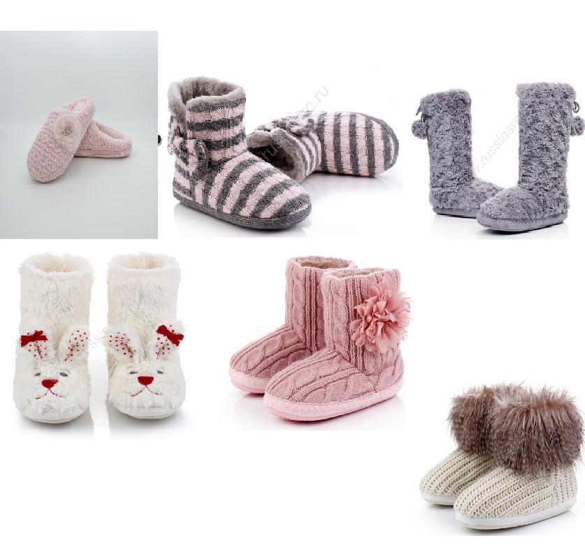 СТОП!!! Прекрасный подарочек под елочку! Стильные, мягкие, теплые, милые, уютные домашние тапочки, угги, балетки - лучший подарок не только для мамы но и для любимого малыша с зайками и медвежатами по ценам от 250 рублей. Выкуп-2.