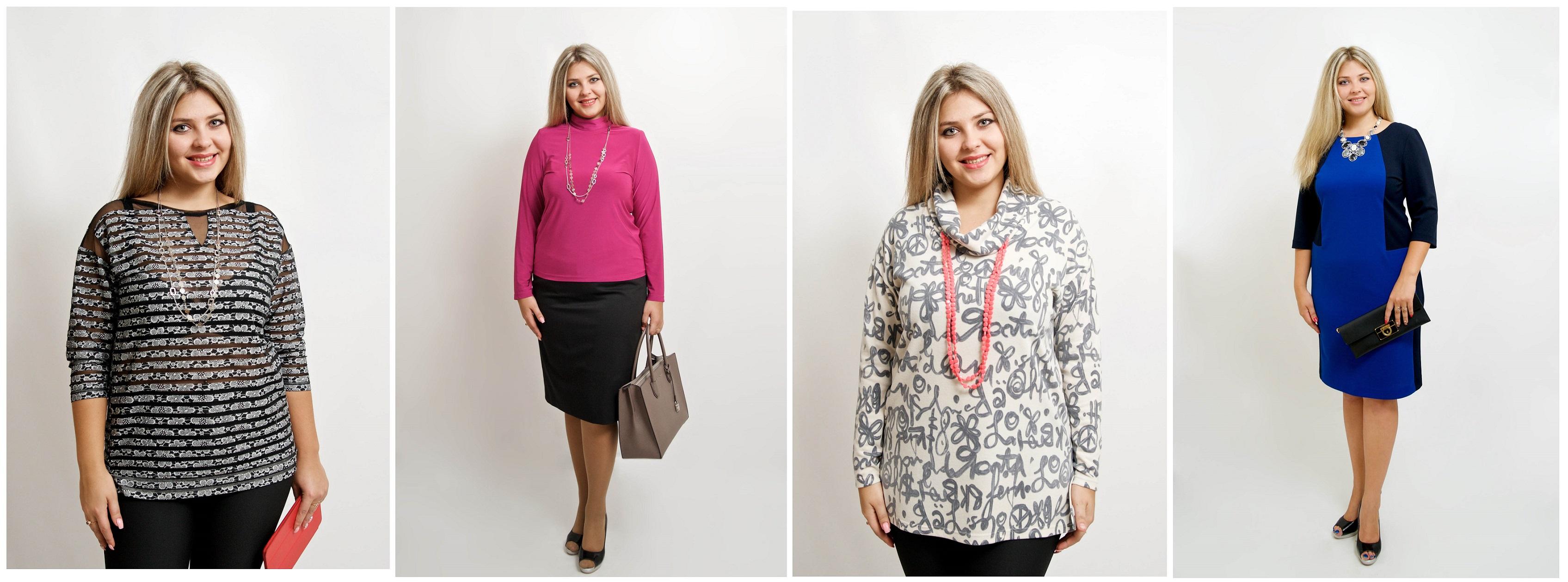 Сбор заказов. BALSAKO - модная одежда для современных Дам! Красивая базовая коллекция Осень 2016. Размеры 46-64